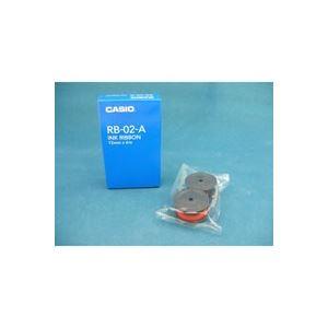 (業務用200セット)カシオCASIOプリンタ用電卓インクRB-02-A【×200セット】