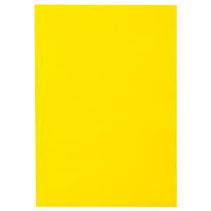 (まとめ) TANOSEE 色画用紙 八つ切 ひまわり 1パック(10枚) 【×30セット】