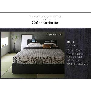収納ベッドセミダブル【Splend】【フレームのみ】フレームカラー:ブラックスリム棚・多コンセント付き・収納ベッド【Splend】スプレンド