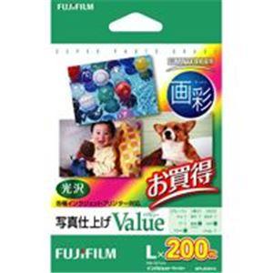 (業務用30セット)富士フィルムFUJI画彩写真仕上げValueWPL200VAL判200枚【×30セット】