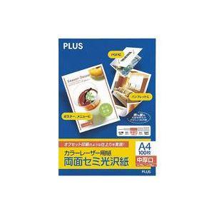 (業務用30セット)プラスカラーレーザー用紙PP-120WH-TA4100枚【×30セット】