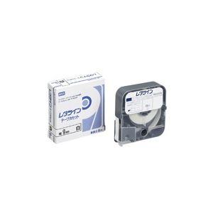 (業務用70セット)マックスレタツインテープLM-TP309W白9mm×8m【×70セット】