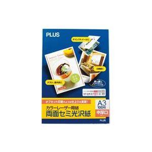 (業務用20セット)プラスカラーレーザー用紙PP-140WH-TA3100枚【×20セット】
