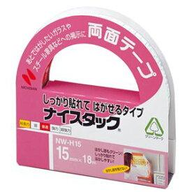 【マラソンでポイント最大43倍】(まとめ) ニチバン ナイスタック 再生紙両面テープ しっかり貼れてはがせるタイプ 大巻 15mm×18m NW-H15 1巻 【×20セット】