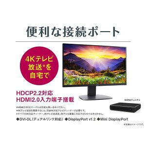 Acer32���磻�ɱվ��ǥ����ץ쥤BM320bmidpphzx(�����/3840x2160/�֥�å�/DVI-DL��HDMIv2.0(HDCP2.2�б�)��DisplayPortv1.2a��MiniDP/���ԡ�����/����ۥ�ü��)