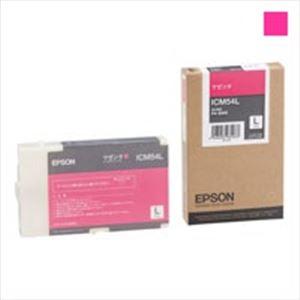 (業務用3セット)EPSON(エプソン)インクカートリッジLマゼンタLICM54L【×3セット】
