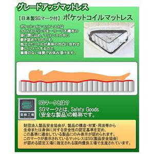 パネル型ラインデザインベッドWK280(D+D)SGマーク国産ポケットコイルマットレス付ダークブラウン284-56-WK280(D+D)(108618)【代引不可】