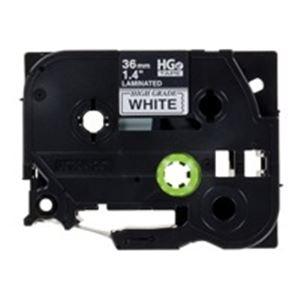 (業務用3セット)ブラザー工業(BROTHER)ハイグレードテープHGe-261V白に黒36mm5個【×3セット】