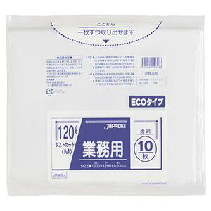 (まとめ) ジャパックス 業務用ダストカート用ゴミ袋 透明 120L DKM93 1パック(10枚) 【×10セット】