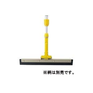 (業務用30セット)テラモトFXドライヤー48cmCL-319-048-0【×30セット】