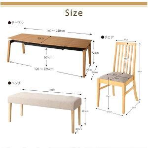 ダイニングセット8点セット(テーブル+チェア6脚+ベンチ1脚)テーブルカラー:ナチュラルチェアカラー×ベンチカラー:チャコールグレー×ベージュハイバックチェアオーク材スライド伸縮式ダイニングLibraライブラ【代引不可】
