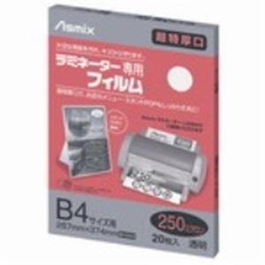 (業務用10セット)アスカラミネートフィルム250BH093B420枚【×10セット】