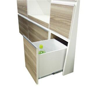 キッチンカウンター幅100cm二口コンセント/スライドテーブル/引き出し付き日本製ホワイト(白)【完成品】【代引不可】