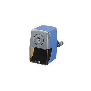 (業務用30セット)プラス鉛筆削り手動式FS-150ブルー【×30セット】