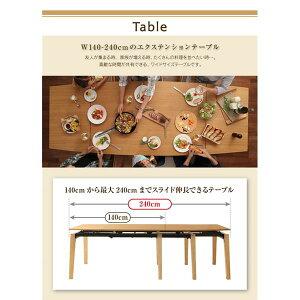 ダイニングセット9点セット(テーブル+チェア8脚)テーブルカラー:ナチュラルチェアカラー:ミックスハイバックチェアオーク材スライド伸縮式ダイニングLibraライブラ【代引不可】