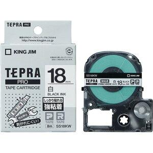 (業務用30セット)キングジムテプラPROテープ強粘着SS18KW白に黒文字18mm【×30セット】