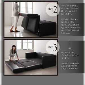 ソファーベッド2.5人掛け160cm【Perwez】ブラックふたり寝られるモダンデザインソファベッド【Perwez】ペルヴェ【代引不可】