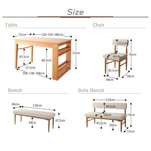 ダイニングセット6点セット(テーブル+チェア4脚+背付ベンチ1脚)幅150cmチェアカラー:アイボリー4脚背付ベンチカラー:ブラウン3段階伸縮テーブルカバーリングダイニングhumielユミル【代引不可】