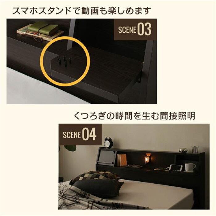 日本製照明付きフラップ扉引出し収納付きベッドセミダブル(ベッドフレームのみ)FRANDERフランダーナチュラル宮付き【代引不可】