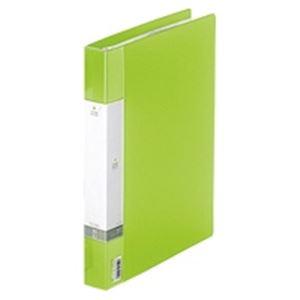 (業務用30セット)LIHITLABクリヤーブッククリアブックリクエストG3802-6A4S黄緑【×30セット】