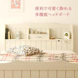 日本製カントリー調姫系ベッドダブル(フレームのみ)『エトワール』ホワイト白宮付き照明付きコンセント付き【引き出し別売】【代引不可】