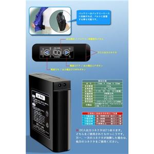 ナダレス空調服ブルゾンリチウムバッテリーセットBR-500NC10S7イエロー5L