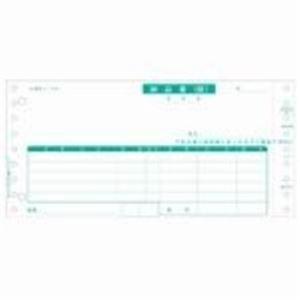 (業務用3セット)ヒサゴ納品書BP01024P4枚複写500折【×3セット】