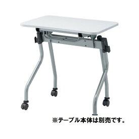 【マラソンでポイント最大43倍】【本体別売】TOKIO テーブル NTA用棚 NTA-T07