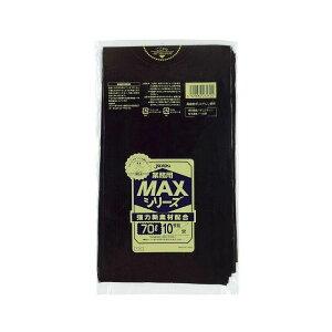 業務用MAX70L10枚入025HD+LD黒S72【(40袋×5ケース)合計200袋セット】38-301