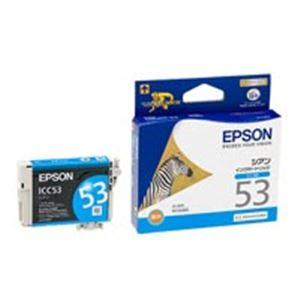 (業務用50セット)エプソンEPSONインクカートリッジICC53シアン【×50セット】