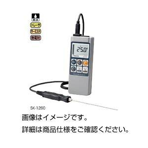 【クーポン配布中】防水型デジタル温度計 SK-1260