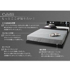 ローベッドシングル【Calidas】【ボンネルコイルマットレス:ハード付き】フレームカラー:ブラック棚・コンセント付きローベッド【Calidas】カリダス