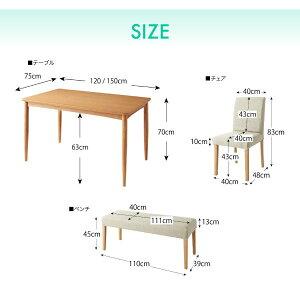 ダイニングセット4点セット(テーブル+チェア2脚+ベンチ1脚)テーブル幅120cmテーブルカラー:ナチュラルチェアカラー×ベンチカラー:アイボリー×アイボリー撥水防汚機能付き!カバーリングダイニングRepelリペル