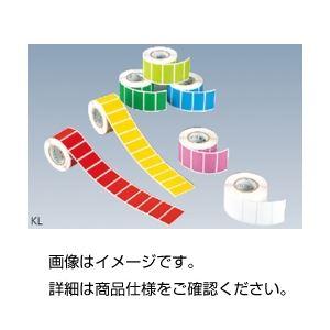 (まとめ)カラーラベルKL-WH白【×10セット】