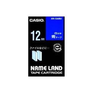 (業務用50セット)カシオCASIOラベルテープXR-12ABU青に白文字12mm【×50セット】