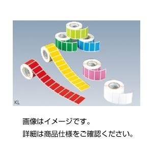 (まとめ)カラーラベルKL-PIピンク【×10セット】