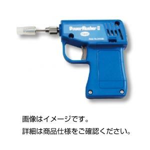 (まとめ)パワーマッシャーPESTLEMOTORII【×3セット】