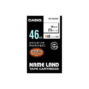 (業務用20セット)カシオCASIOマグネットテープXR-46JWE白に黒文字46mm【×20セット】