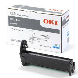 (業務用3セット)【純正品】OKIDR-C4DCイメージドラムシアン