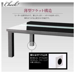 【単品】こたつテーブル長方形(120×80cm)【VADIT】ダブルホワイト鏡面仕上げアーバンモダンデザインこたつテーブル【VADIT】バディット