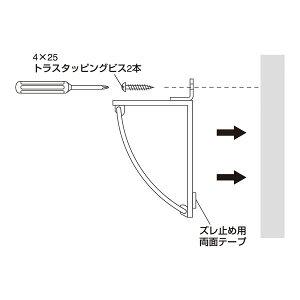ハーフドームミラー(T字路用)HD-100【代引不可】
