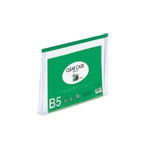 (業務用100セット)LIHITLABクリアケースマチ付きF-73SMB5S緑【×100セット】