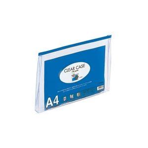 (業務用100セット)LIHITLABクリアケースマチ付きF-74SMA4S藍【×100セット】