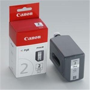 (業務用30セット)キャノンCanonIJ用インクPGI-2CLEAR【×30セット】