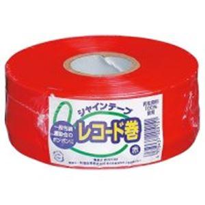 (業務用100セット)松浦産業シャインテープレコード巻420R赤【×100セット】