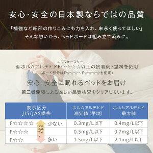 日本製照明付きキャスター付きチェストベッドダブル(ポケットコイルマットレス付き)ウォルナットブラウン『Norucia』ノルシア国産ベッドフレーム【代引不可】