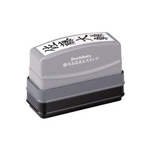 (業務用30セット)シャチハタ慶弔おなまえスタンプMO式GS-KA】MO【×30セット】