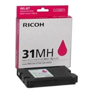 (業務用5セット)RICOH(リコー)GXカートリッジGC31MHマゼンタ【×5セット】
