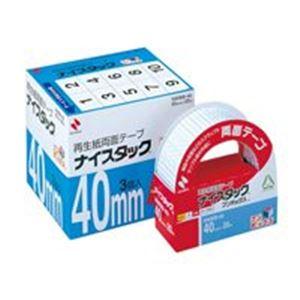 (業務用10セット)ニチバンナイスタックNWBB-4040mm×20m3個【×10セット】
