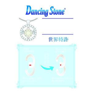 ダンシングストーンペンダント【プラチナ・天然ダイヤモンド】FTW-1089